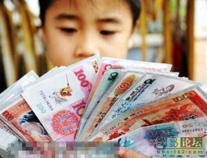 shanzhai-rmb-middle-school-student-shows-off-fake-money